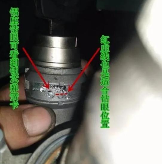 捷达点火锁芯拆卸技巧方法,看图就能知会!